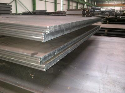 Quarto plates from mill stock - Taferner Stahlhandel e.U.