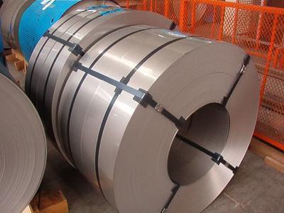stainless steel coils - Taferner Stahlhandel e.U.